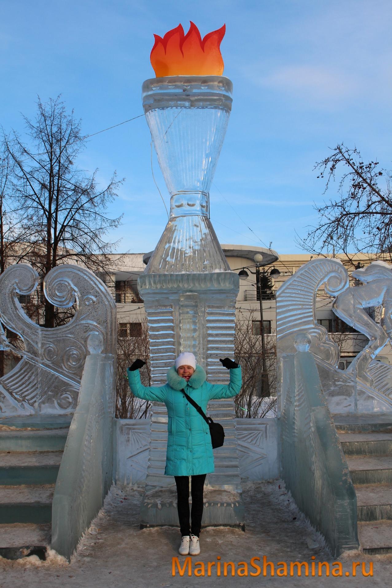 Волшебный лед Сибири, фестиваль, Марина Шамина, олимпийский огонь, Красноярск, главная площадь Красноярска, в Красноярске,