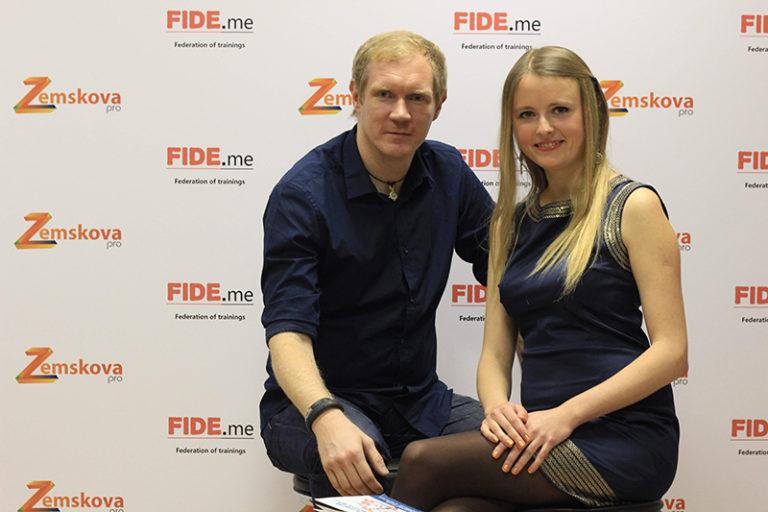 Лнонид Бугаев и Марина Шамина интервью 6 марина (1)