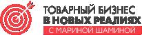 Личный блог Марины Шаминой